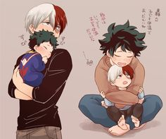 Image result for tododeku