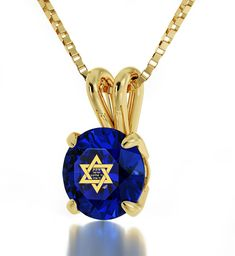 "14k Yellow Gold Star of David Necklace - Jewish Pendant with Shema Yisrael Inscribed in 24k Gold on Deep Blue Swarovski Crystal, 18"" Gold Filled Chain"