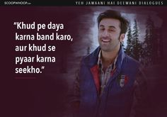 Here the list of 14 Yeh Jawaani Hai Deewani dialogues you should check out. Amazing Yeh Jawaani Hai Deewani quotes to remember. Lyric Quotes, Movie Quotes, Words Quotes, Qoutes, Snap Quotes, Famous Dialogues, Movie Dialogues, First Love Quotes, Favorite Book Quotes