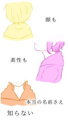 Twitter Anime Boy Sketch, Anime Best Friends, Anime People, Fan Art, Twitter, Singers, Drawing Drawing