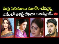 Tollywood Actors Facts | More Remuneration Not Acting In Movies  www.mynewvideos.com