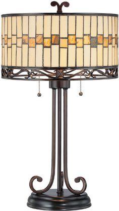 """Garrod 27"""" Table Lamp"""