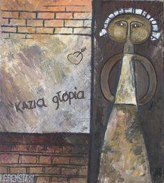 Jan LEBENSTEIN ,Figura w tle, 1956 , olej, płótno, 100 x 90 cm