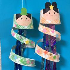 【アプリ投稿】七夕飾りくるくる紙コップの織姫、彦星紙コップ、キラ… | みんなが投稿した遊びや製作の写真がいっぱい!あそびのタネNo.1 保育や子育てに繋がる遊び情報サイト[ほいくる]
