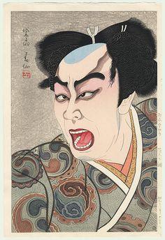 Matsumoto Koshiro VIII as Watanabe no Tsuna, 1951 by Natori Shunsen (1886 - 1960)