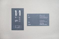 VI and Business card Design-《Eleven Interior Lab》實一室研所 on Behance