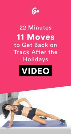 Missed a few workouts? Don't sweat it.  #greatist http://greatist.com/move/high-intensity-workout-22-minute-routine-to-get-back-on-track