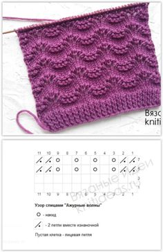 Lace Knitting Patterns, Knitting Stiches, Knitting Charts, Crochet Blanket Patterns, Loom Knitting, Knitting Designs, Crochet Stitches, Baby Knitting, Stitch Patterns