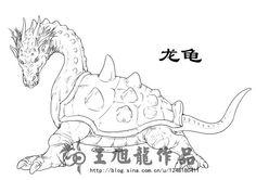 《山海经》描述:隄水出焉,而东流注于泰泽,其中多龙龟。 《山海经》里虽然没有描述,但是在古代的传说中龙龟的记载却不少。据说还是龙的其中一子。玄武说不定就是龙龟变来的。 Character Concept, Character Design, Monster Drawing, Mythological Creatures, Chinese Style, Asian Art, Mythology, Supernatural, Coloring Pages