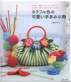 Pretty Color Crochet Goods No5 2013 - 紫苏 - 紫苏的博客