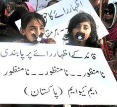 ایم کیوایم کے تحت مورخہ 26 جنوری 2016ء بروز منگل کراچی کے سیکڑوں مقامات پر پرامن احتجاجی مظاہرے کیے جائیں گے