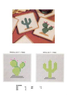 1 million+ Stunning Free Images to Use Anywhere Cactus Cross Stitch, Tiny Cross Stitch, Cross Stitch Cards, Modern Cross Stitch, Cross Stitch Flowers, Cross Stitch Designs, Cross Stitching, Cross Stitch Embroidery, Embroidery Patterns