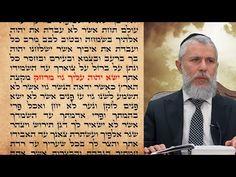 """נבואות התנ""""ך - הרב זמיר כהן HD - YouTube Event Ticket"""