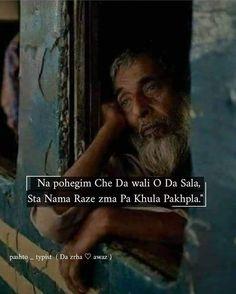 #pashtotypist #pashtopoetry #pashto Pashto Shayari, Pashto Quotes, Profile Picture Images, Life Quotes, Qoutes, Islamic Quotes, New Image, Poetry, Writing