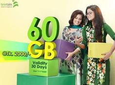 Teletalk Unlimited Internet Package 2017! All the Teletalk Connection users are eligible to buy Teletalk Unlimited Internet up to 60GB at 2000 TK Package. If you are a big Teletalk Internet Users and searching Teletalk Mega Internet Package, First check the Teletalk 60 GB 2000 TK Internet Offer Details info. Teletalk Unlimited Internet Package 2017: …