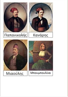 Greek Independence, 25 March, Mona Lisa, Places To Visit, School, Artwork, Folk Costume, Blog, Movie Posters