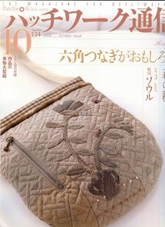 Patchwork Quilt Tsushin 134 - K Kengs - Picasa Web Album Patchwork Quilt, Patchwork Bags, Quilted Bag, Yoko Saito, Japanese Patchwork, Sewing Magazines, Applique Fabric, Book Quilt, Patch Quilt