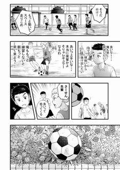 栗田あぐり (@kurita_aguri) さんの漫画 | 76作目 | ツイコミ(仮) Manga, Playing Cards, Gallery Wall, Comics, Games, Twitter, Sleeve, Playing Card Games, Manga Comics