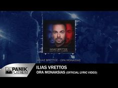 Greek Music, Music Charts, Lyrics, Youtube, Song Lyrics, Verses, Music Notes, Music Lyrics