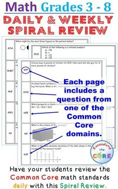 FREE 7th Grade Common Core Spiral Math Homework - with answer keys ...
