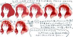 髪の毛の塗り方 [2] Manga Hair, Anime Hair, Drawing Tips, Drawing Reference, Drawing Tutorials, Coloring Tutorial, Cool Drawings, Illustration, Artwork