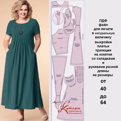 Dress Sewing Patterns, Clothing Patterns, Sewing Clothes Women, Clothes For Women, Abaya Fashion, Fashion Dresses, Simple Dresses, Casual Dresses, Stitching Dresses