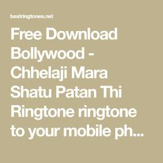 Free Download Bollywood - Chhelaji Mara Shatu Patan Thi Ringtone ringtone to your mobile phone. Download ringtone Chhelaji Mara Shatu Patan Thi Ringtone free, no any charge and high quality. Best Ringtones, Ringtone Download, Bollywood, Phone, Free, Telephone, Mobile Phones