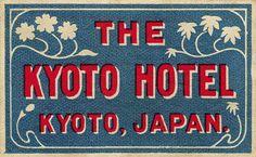 現在はなかなか見ることがなくなったマッチ箱。昔はマッチ箱は広告としても利用されていました。日本では明治から国内で製造工場が設立したそうです。広告や商標が描かれた明治〜昭和期のマッチ箱は今見るととてもレトロなデザインのものが多くコレクターもい…