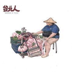 台灣新生代插畫家,畫出最寫實、最有味道的「台北人」 | FLiPER