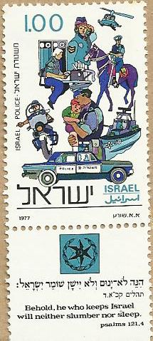ISRAEL STAMP - POLICE MNH