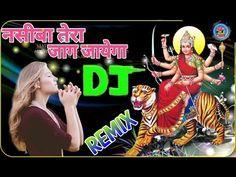 Navratri Songs, Navratri Quotes, Shayari Image, Shayari In Hindi, Hindi Quotes, Navratri Special, Happy Navratri, Dp For Whatsapp Profile, Shayari In English