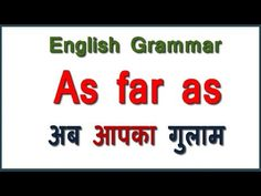 👩🏫 English speaking practice lesson - ABOUT के 50 Sentences - Learn English through Hindi Improve English Speaking, Speak Fluent English, Learn English, English Sentences, English Words, English Grammar, Long Hairstyles, Education, Learning