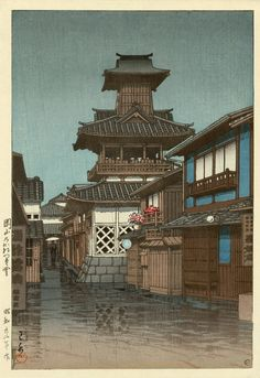 Japanese Art Print - Bell Tower at Okayama by Kawase Hasui Japan Illustration, Geisha, Samurai, Art Occidental, Japanese Woodcut, Art Chinois, Art Asiatique, Art Japonais, Japanese Painting