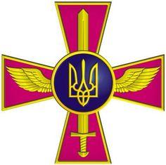 Força Aérea da Ucrânia Ukraine Military, Cavaliers Logo, Jets, Team Logo, Air Force, Luftwaffe, Fighter Jets