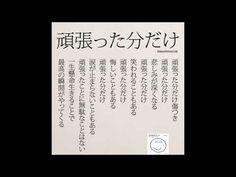yumekanau2 - YouTube Event Ticket, Personalized Items, Youtube, Youtubers, Youtube Movies