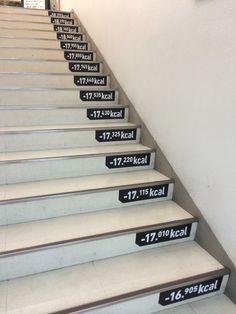 Tokyu hands' calories counting staircase