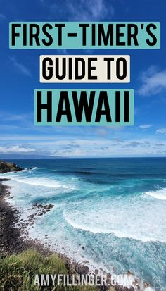 If you're planning a Hawaii vacation, you're probably feeling a little overwhelmed. This first-timer's guide to Hawaii will help you figure out when to go to Hawaii, where to stay in Hawaii, and things to do in Hawaii, along with a lot more. This was put together by a Hawaii Travel Agent, so it's got lots of good advice! #guidetohawaii #hawaiitravelideas #hawaiithingstodo #hawaiivacation #hawaiitravelagent #hawaiiblog #thingstodoinhawaii