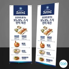Food Banner, Event Banner, Bunting Banner, Rollup Banner Design, Bunting Design, Menu Design, Layout Design, Roll Up Design, Print Layout