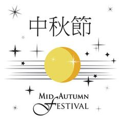 Mid autumn festival design with moon and stars. Chinese translate: Mid Autumn Festival. Moon festival. Moon festival China. Moon cake. Autumn Festival moon cake. Vector Illustration.