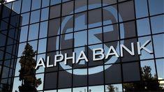 Μέτρα στήριξης της ελληνικής οικονομίας εν μέσω πανδημίας Covid-19 θέτει σε εφαρμογή η Alpha Bank Alpha Bank, Greek, News, Nintendo Wii, Relationship, Money, Silver, Greece, Relationships