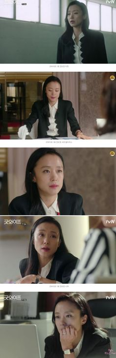 [Spoiler] Added episodes 1 and 2 captures for the #kdrama 'The Good Wife'