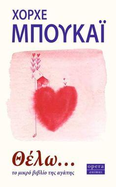I Love Books, My Books, Get Reading, Self Improvement, My Love, Movies, Travel, Viajes, Films