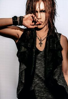 URUHA THE GAZETTE