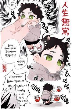 His going through his emo phase too fast Haikyuu Meme, Haikyuu Karasuno, Haikyuu Fanart, Anime Chibi, Manga Anime, Bokuto X Akaashi, Bokuaka, Haikyuu Ships, Cute Chibi