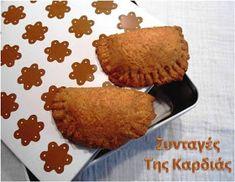 ΣΥΝΤΑΓΕΣ ΤΗΣ ΚΑΡΔΙΑΣ: Τυροπιτάκια κουρού με αλεύρι ολικής άλεσης Pancakes, Breakfast, Food, Morning Coffee, Essen, Pancake, Meals, Yemek, Eten