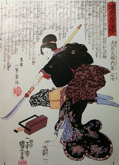 A military heroin known in Japanese history called Tomoe Gozen (Gozen is an honorific term, not a name), a warrior woman that appears in the famous Heike Monogatari...............................................................via jotdown.es Ishi-jo-de-Kuniyoshi-Utagawa.jpg
