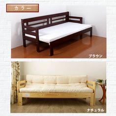 Only the extendable sofa bed 2way natural wood Slatted bed base