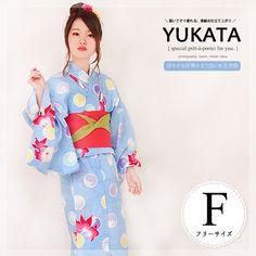 fa8256c59 Love Berry: Yukata Lady's woman yukata one piece of article yukata one  piece of article