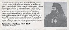 Metropolitan of Gallipoli Konstantinos Koidakis on the persecution of the Greeks of Gallipoli in 1915.