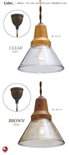 ウッド&ガラス製・ペンダントライト(1灯)LED電球&ECO球使用可能